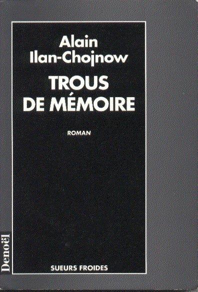 Trous_de_memoire